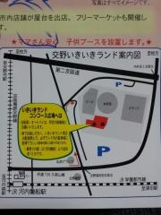 おりひめ地図