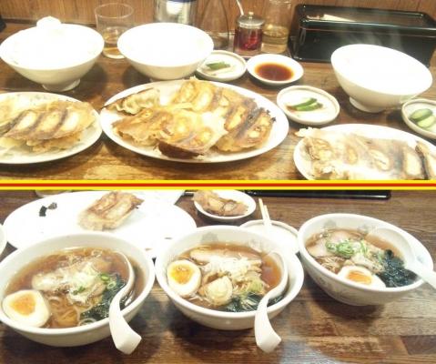2014.3.22中華料理店で西伊豆ドライブの疲れを癒しラーメン付き餃子定食を3人で食べた料理をアート的写真にする