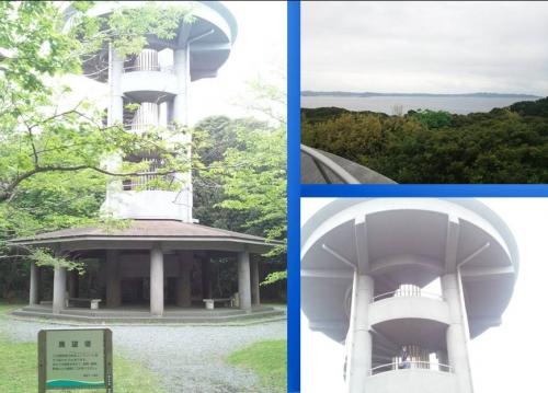 合成したが千葉県環境省による展望塔から三浦半島をデジカメ撮影