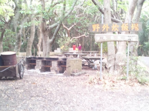 少年自然の家もある大房岬自然公園の野外炊飯場を