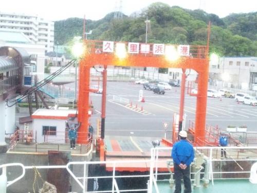 東京湾フェリーが金屋から久里浜港へ到着するところをデジショット