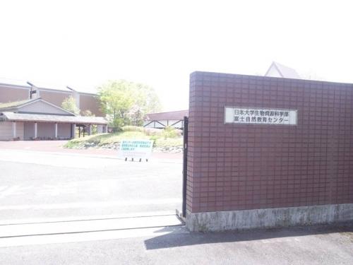 田貫湖の側近に日本大学生物資源科学部富士自然教育センターがあり撮影