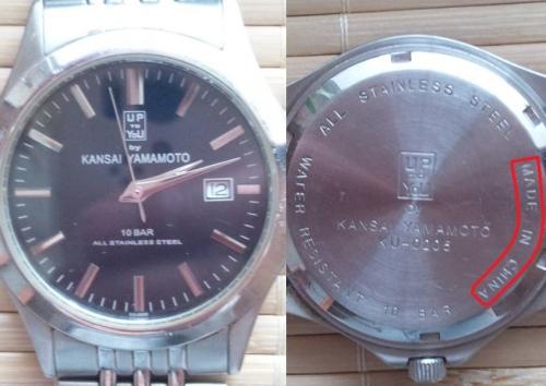 山本寛斎デザインの腕時計が中国製だった写真画像