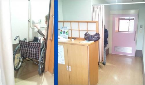 介護老人保健施設あいの郷の母の部屋のトイレも自ら行けても嫁にわがままを言いつけ介助を大声で頼む母の写真2枚をパワーポイントで1枚に合成した