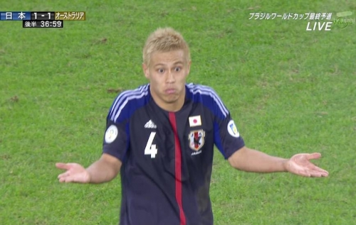 ブラジルワールドカップ最終予選で本田圭祐が見せた話にならないおもしろ写真画像