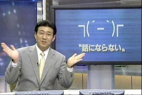 おもしろ写真画像でブラジルWC杯の本田圭祐がとったジェスチャーを解説したNHKアナウンサー写真画像