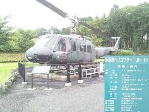 樹空の森の広場には自衛隊使用ヘリコプターが展示され機体富士重工でエンジンは川崎重工が製造だった写真撮影