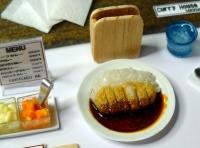 natu-curry2014-6s.jpg