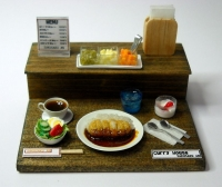 natu-curry2014-7s.jpg