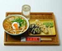 sanuki-A1.jpg