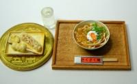 sanuki-B13.jpg