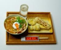 sanuki-B1.jpg