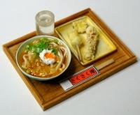 sanuki-B5.jpg