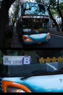 H26台湾 072s-tile