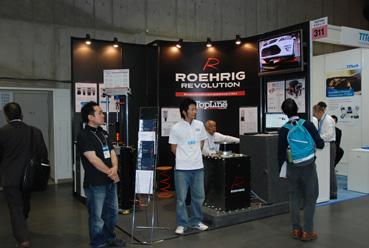 2014人とくるま横浜3