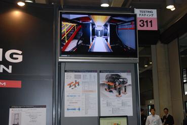 2014人とくるま横浜5