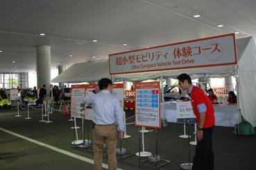 2014人とくるま横浜8