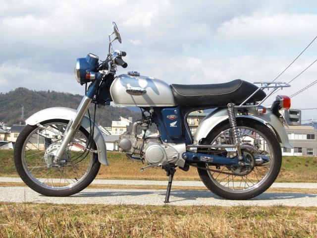 CIMG0055 (960x720)
