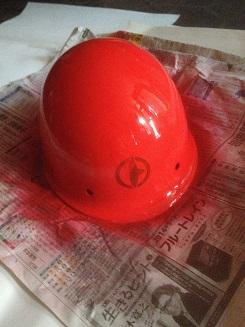 20140713ヘルメット3