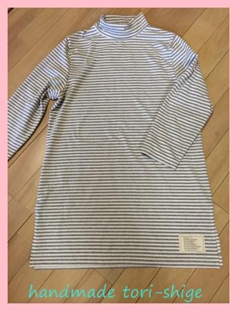 オーダーハイネック七分袖Tシャツ