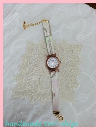 腕時計リメイク2