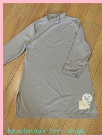 オーダーハイネック七分袖Tシャツ2