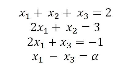 クイズ11-1