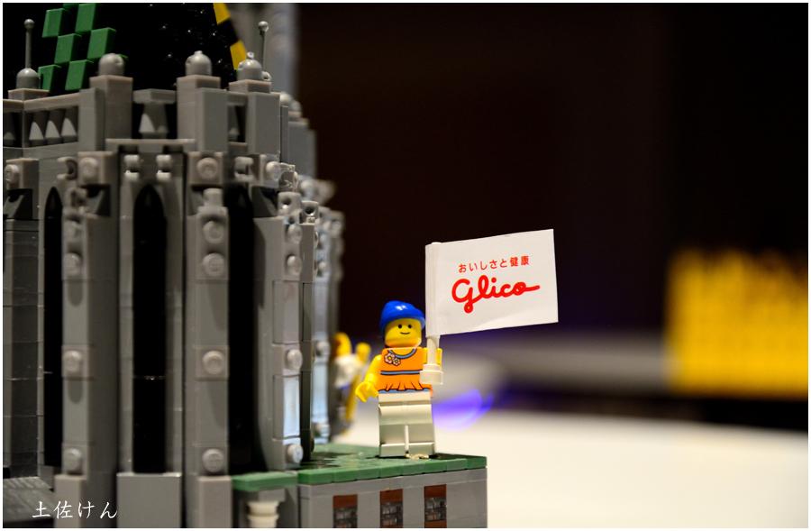 レゴで世界遺産 これは何? スポンサーの人形w