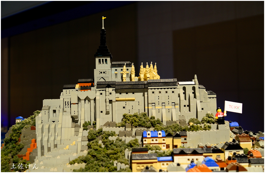 レゴで世界遺産 モンサンミッシェル