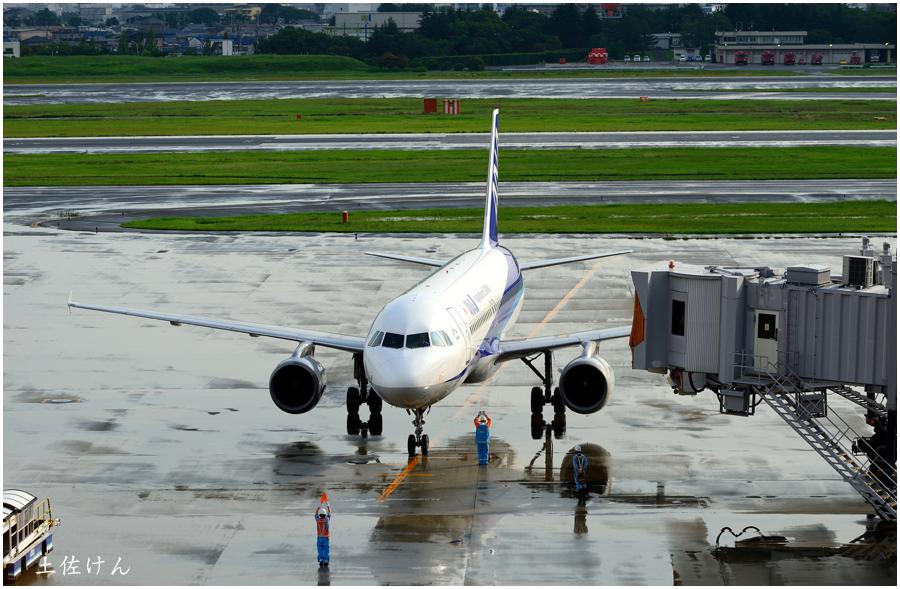 伊丹空港・2