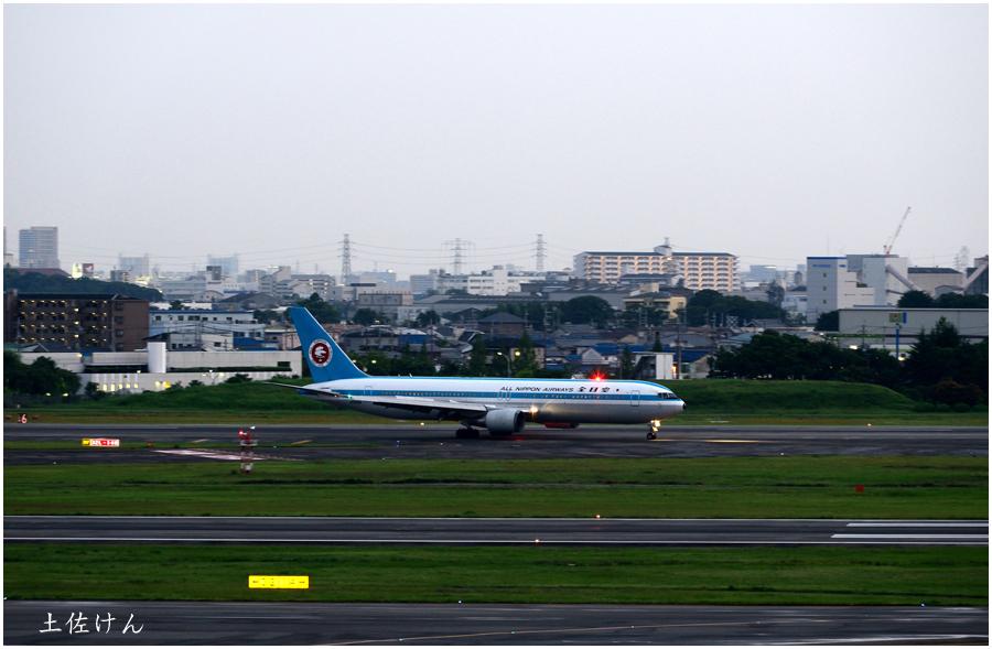 伊丹空港・3