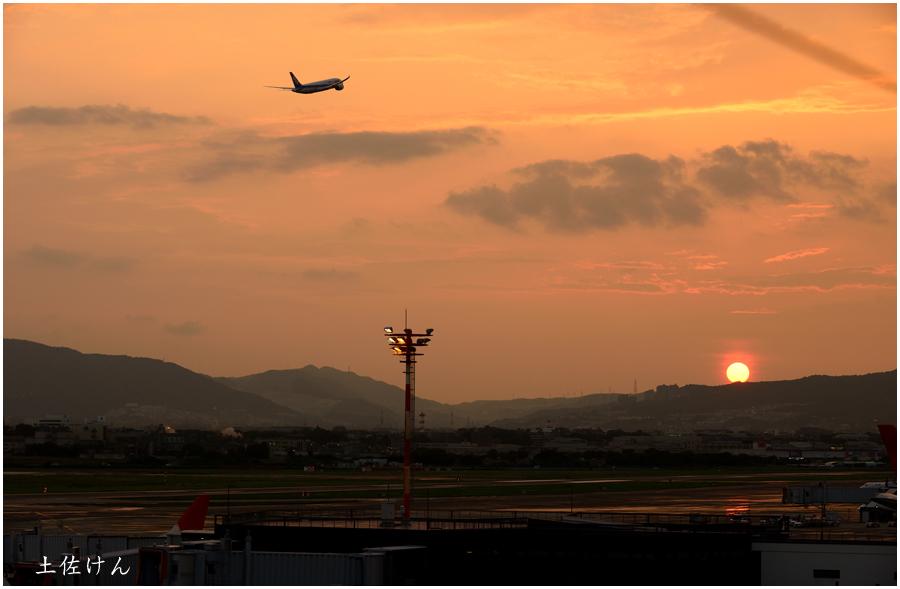 伊丹空港・4