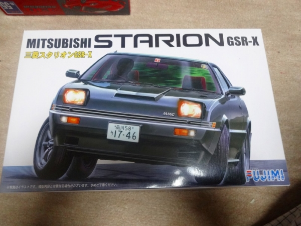 starion 1