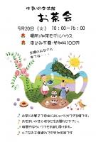 お茶会201405