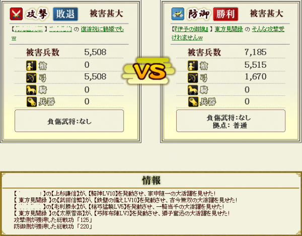 鶴姫挨拶w1