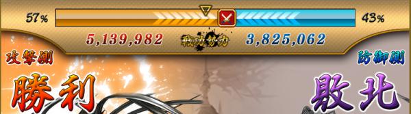 vs鈴木戦 結果1