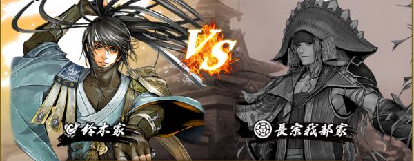 vs鈴木戦 結果2