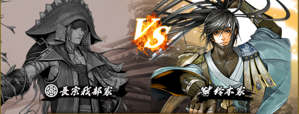 vs鈴木戦結果2(攻)
