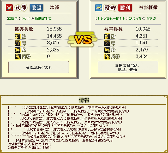 2014033019460008a.png