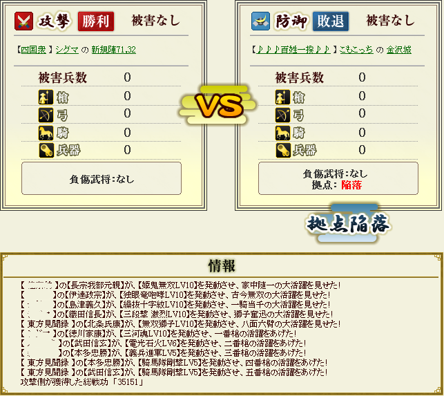 20140330194613f34.png