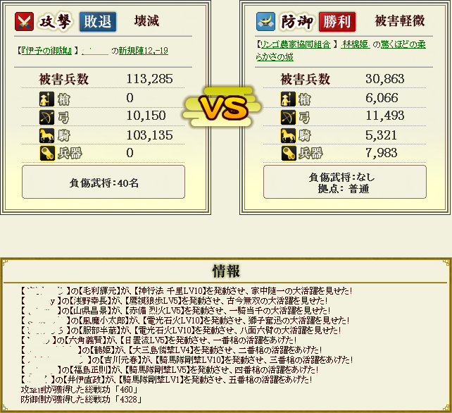 20140407005619091.png