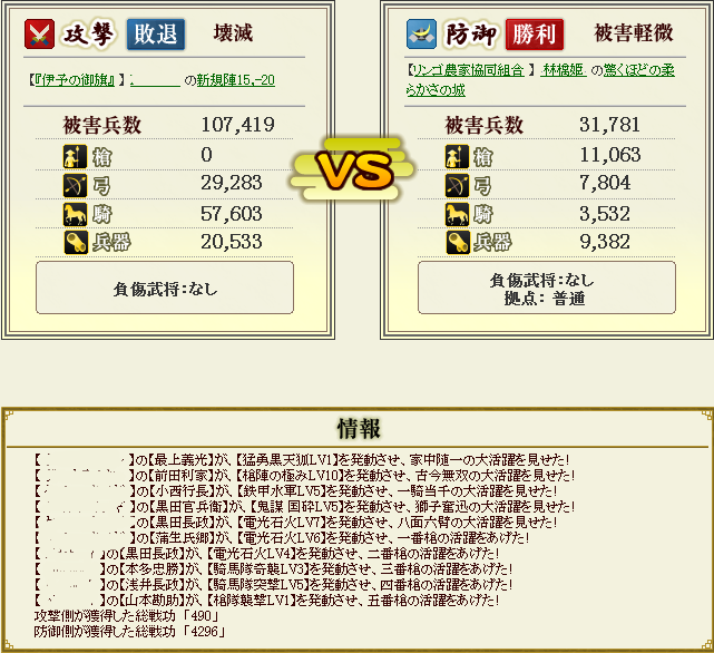20140407005957a88.png