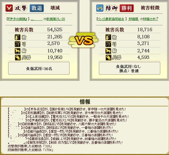 20140407013819a9b.png