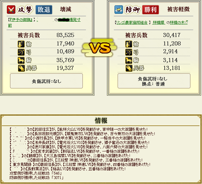 20140407013829c63.png
