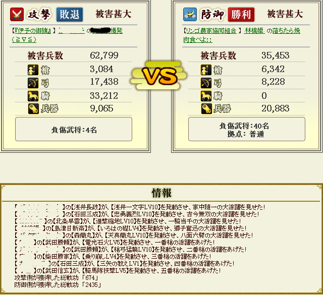 2014040701391486b.png