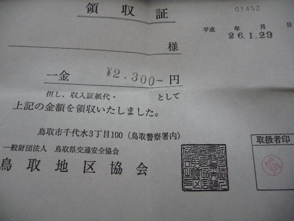 o0581043612828910327.jpg