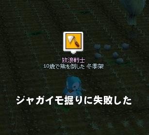 mabinogi_2014_08_23_010.jpg