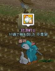 mabinogi_2014_08_23_012.jpg