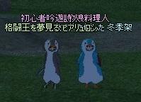 mabinogi_2014_08_24_003.jpg
