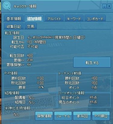 mabinogi_2014_08_27_015.jpg